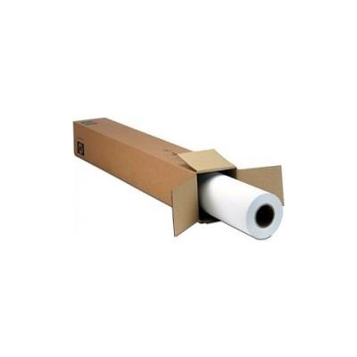 Hartie Premium pentru plotter A1, 80 g/mp, 594mm x 50m