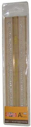 Sablon Litere/cifre 3.5mm Koh-i-noor