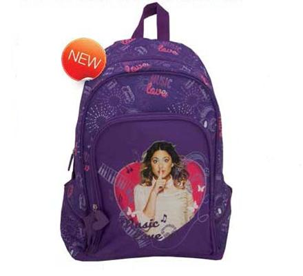 Ghiozdan scolar Violetta pentru clasa 1-4 Pigna model VIRS1466-3