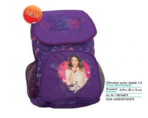 Ghiozdan scolar Violetta pentru clasa 1-4 Pigna model VIRS1467-3