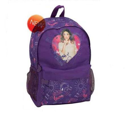 Ghiozdan scolar Violetta pentru clasa 1-4 Pigna model VIRS1469-3